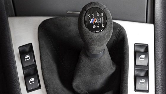 BMW Alcantara Shift Boot & Knob